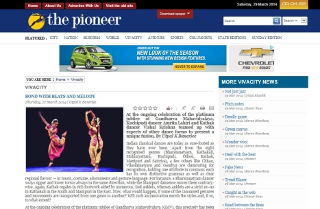 At the ongoing celebration of the platinum jubilee of Gandharva Mahavidyalaya, Kuchipudi dancer Amrita Lahiri and Kathak dancer Vishal Krishna teamed up with experts of other dance forms to present a unique fusion. By Utpal K Banerjee